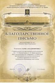dostyg2015-180x270